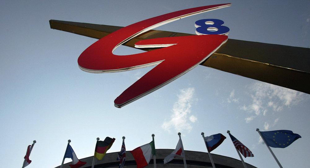 Logo de G8 en San Petersurgo en 2006 (archivo)