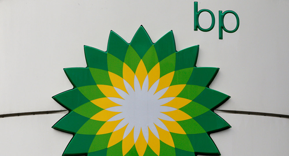 El logo de la compañía petrolera BP