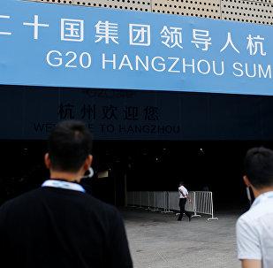 La Cumbre de G-20 en Hangzhou