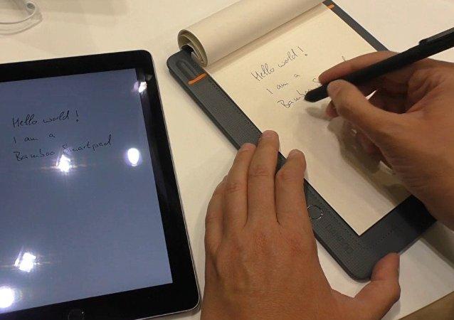 Tableta gráfica inteligente