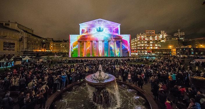 Festival Internacional de Moscú 'Círculo de Luz' 2015. Teatro Bolshói