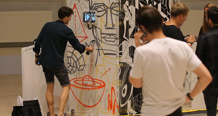 El arte urbano en español toma los museos y las calles de Moscú