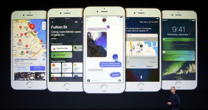 Presentación del iPhone en San Francisco