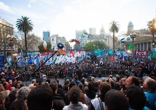 Una marcha general del CTA
