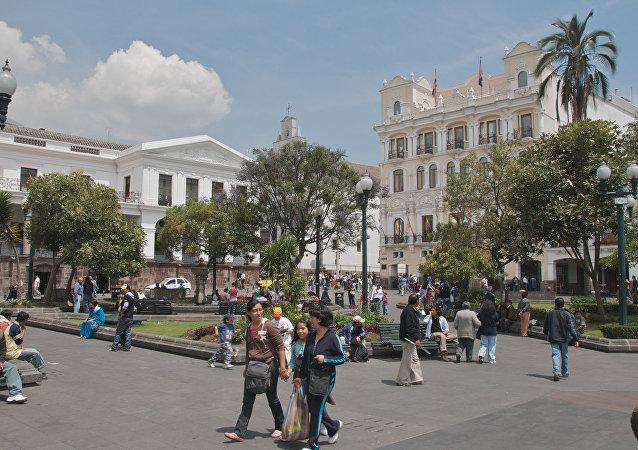 Ciudad de Quito, capital de Ecuador
