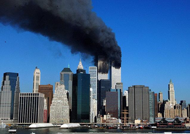 El atentado terrorista en Nueva York
