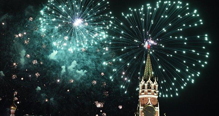 Día de la Ciudad en Moscú