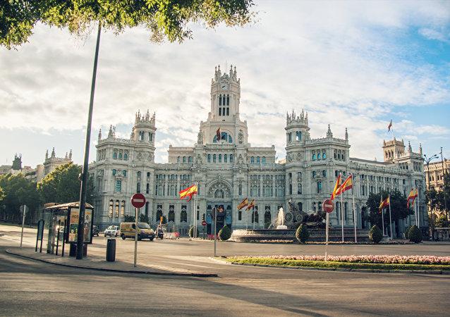 Ayuntamiento de Madrid (archivo)