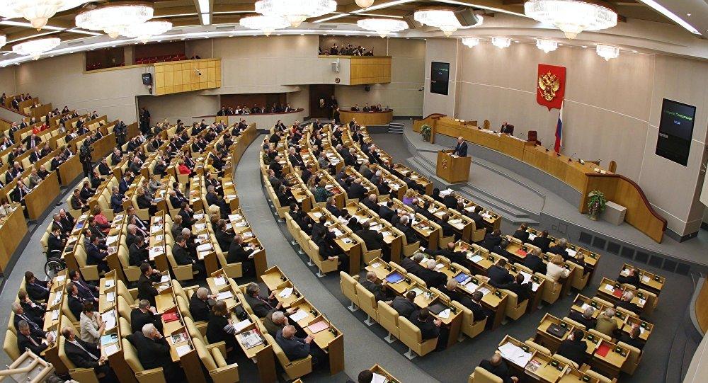 Elecciones parlamentarias en Rusia 2011