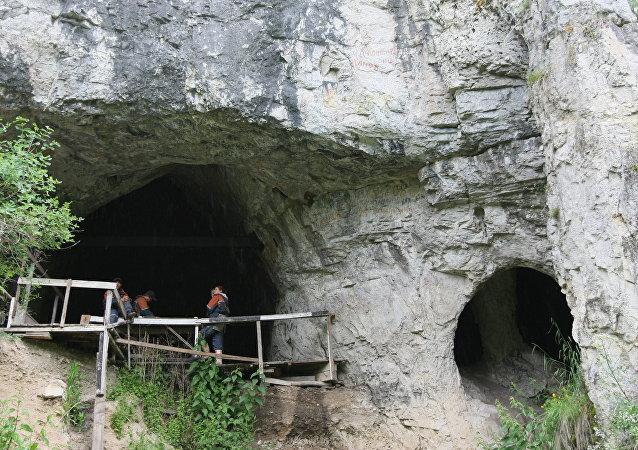 Una cueva en Altái