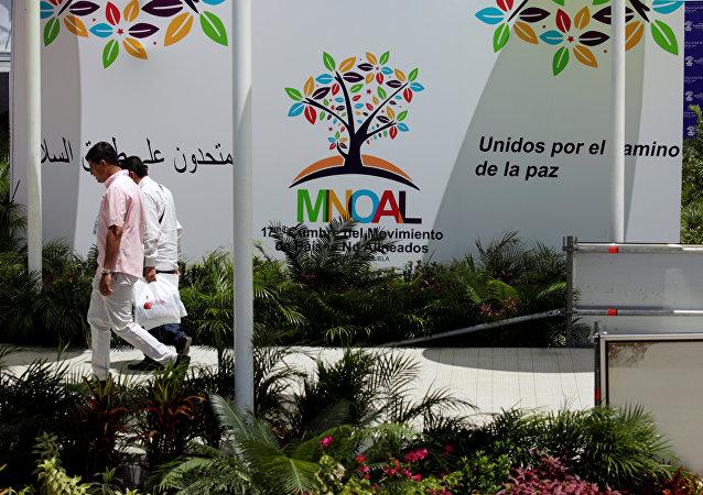 El logo del Mnoal (archivo)