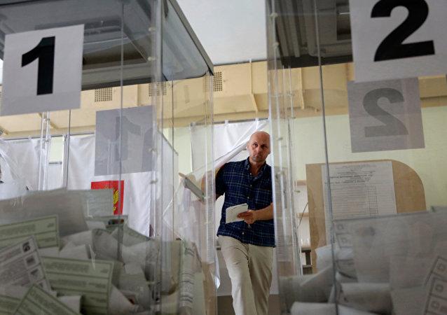 Elecciones en Simferópol, Crimea