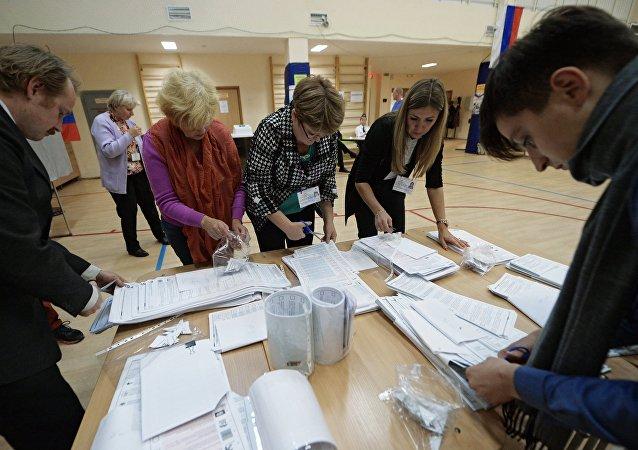 Uno de los colegios electorales en Rusia