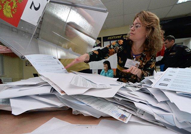 El recuento de votos en Rusia