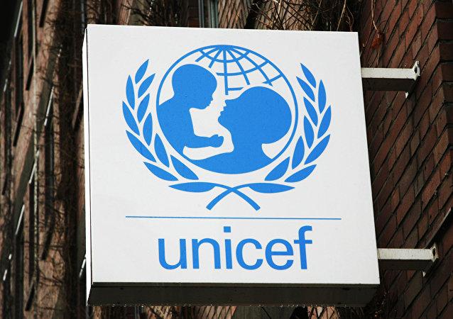 El logo de la UNICEF