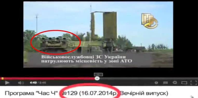 Captura de pantalla de un programa de televisión de Ucrania que se emitió el 16 de julio de 2014, que muestra un sistema autopropulsado Buk