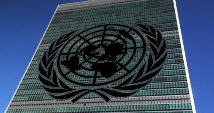Logo de la ONU (archivo)