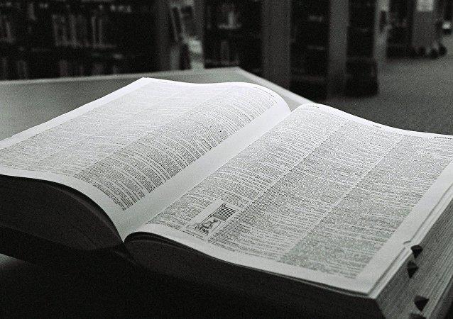 Un diccionario