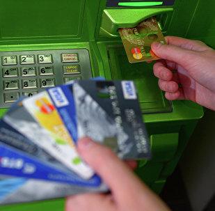 Tarjetas bancarias VISA y MasterCard
