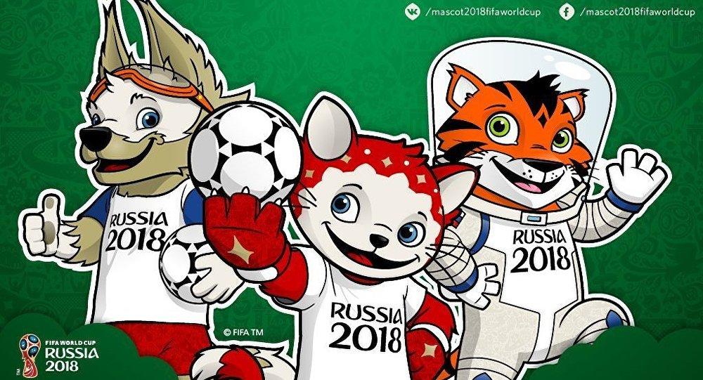 Candidatos para mascota oficial de la Copa Mundial de la FIFA Rusia 2018