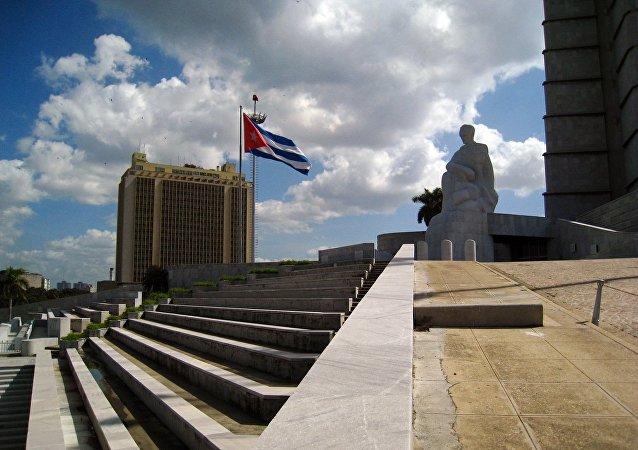 Memorial a José Martí
