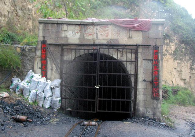 Una mina china