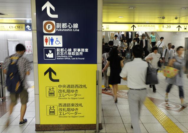 Metro en Tokio