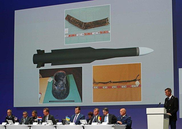 Wilbert Paulissen, del Equipo de Investigación Conjunto (JIT, en inglés) habla sobre los resultados preliminares de la investigación sobre el derribo del avión MH17 de Malaysia Airlines durante una conferencia de prensa en Nieuwegein, Países Bajos