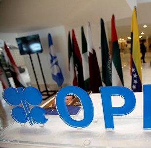 El logo de la OPEP (archivo)