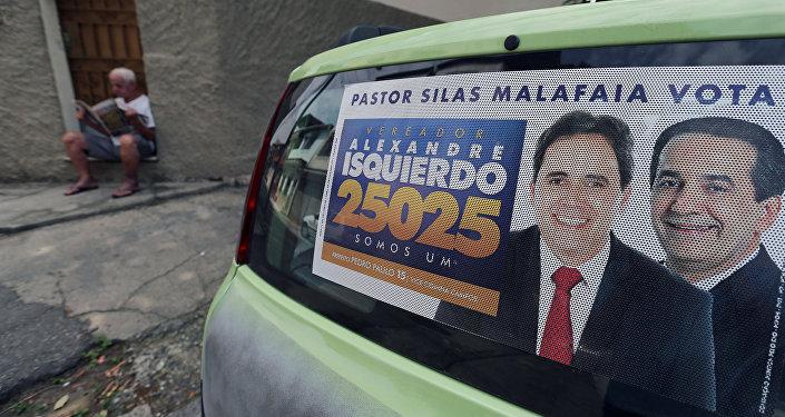 Elecciónes municipales en Brasil