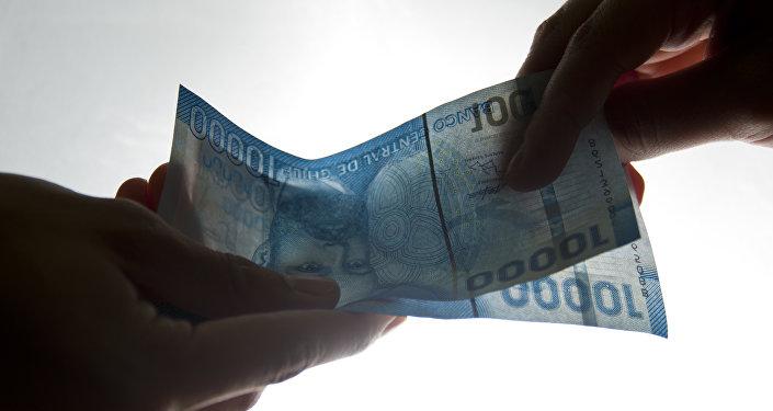 Los billetes de Chile
