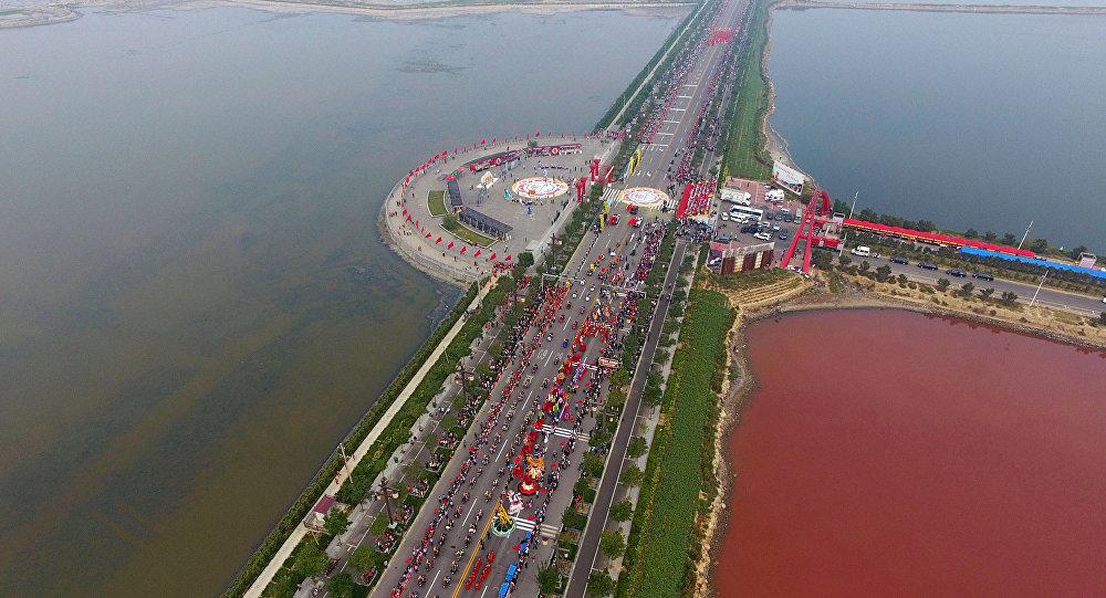Lago rojo
