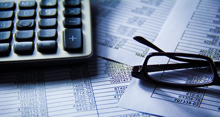 El análisis de inversiones (imagen referencial)
