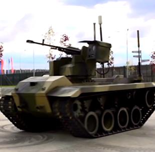 Robot militar ruso Nerejta