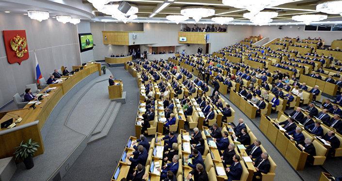 Rusia aprueba ley que permitirá registrar como agentes extranjeros a medios