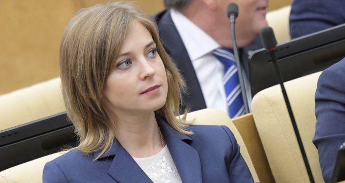 Natalia Poklónskaya, de la Fiscalía de Crimea a la Duma Estatal