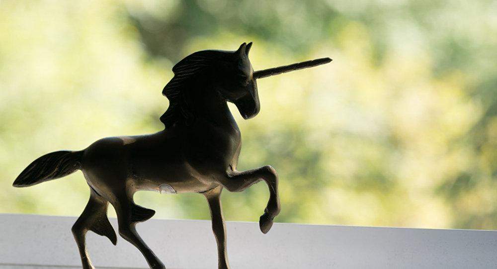 Unicornio (ilustración)