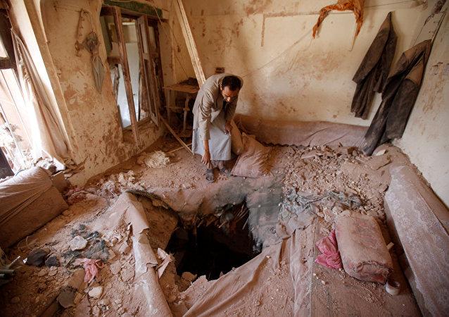 Guerra en Yemen