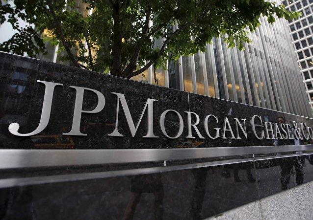 El logo de JP Morgan Chase