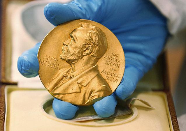 La medalla del Premio Nobel (imagen referencial)
