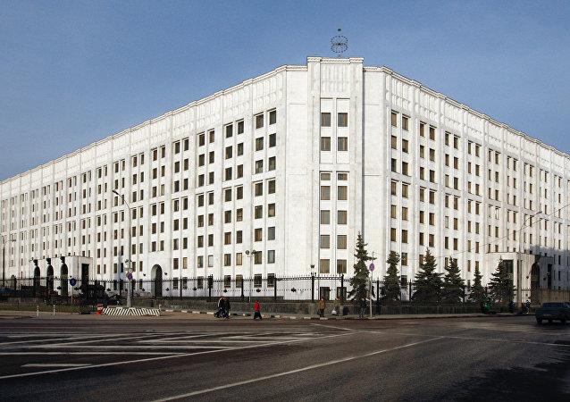 El Ministerio de Defensa ruso