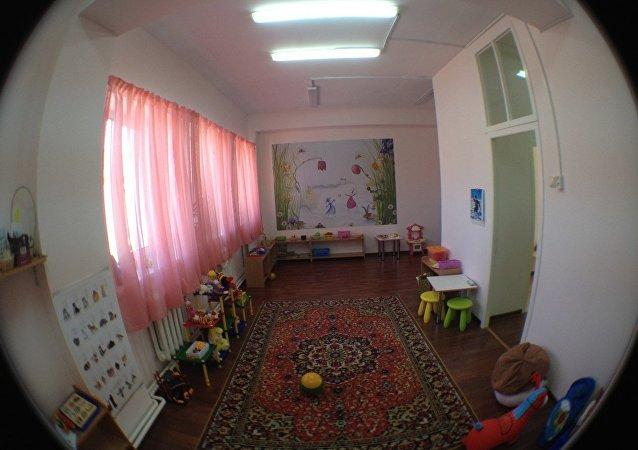 El primer jardín infantil para adultos abre sus puertas en Siberia