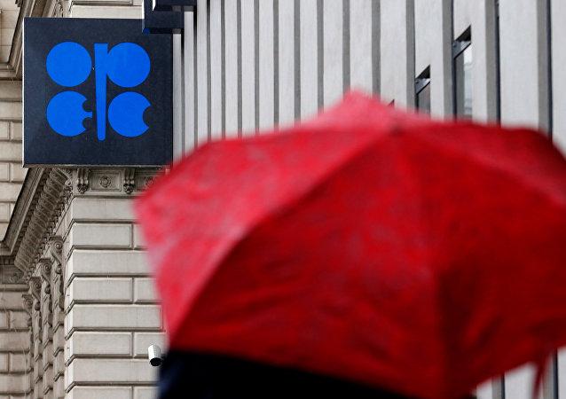 El logo de la OPEP