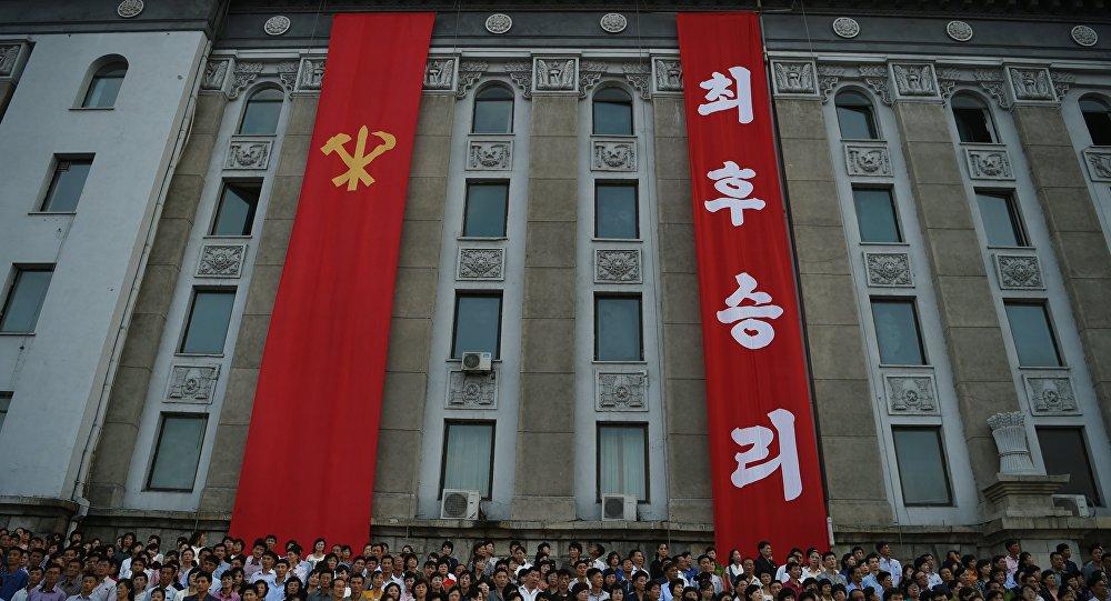 Congregación en Corea del Norte después de una prueba nuclear