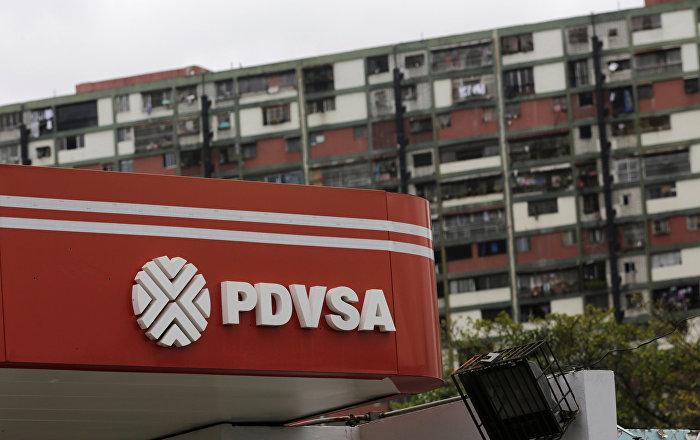 Venezuela asegura que no planea ceder a Rosneft el control sobre PDVSA