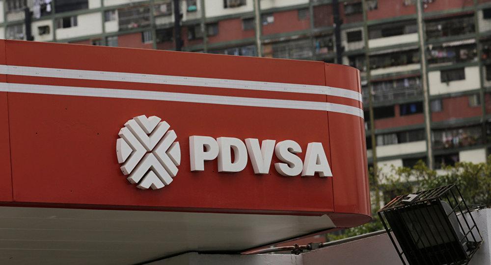 El logo de PDVSA