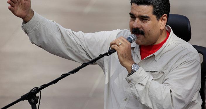 Colombia llama a embajador venezolano para presentar inconformismo