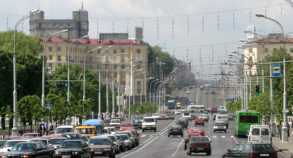 Minsk, capital de Bielorrusia