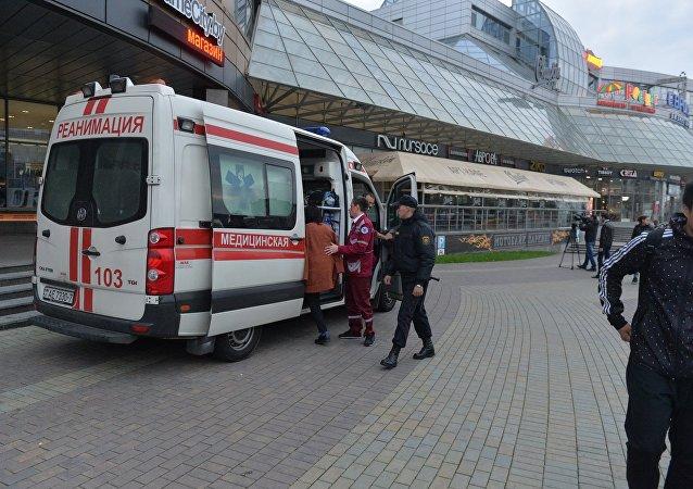 Ataque en el centro comercial de Minsk