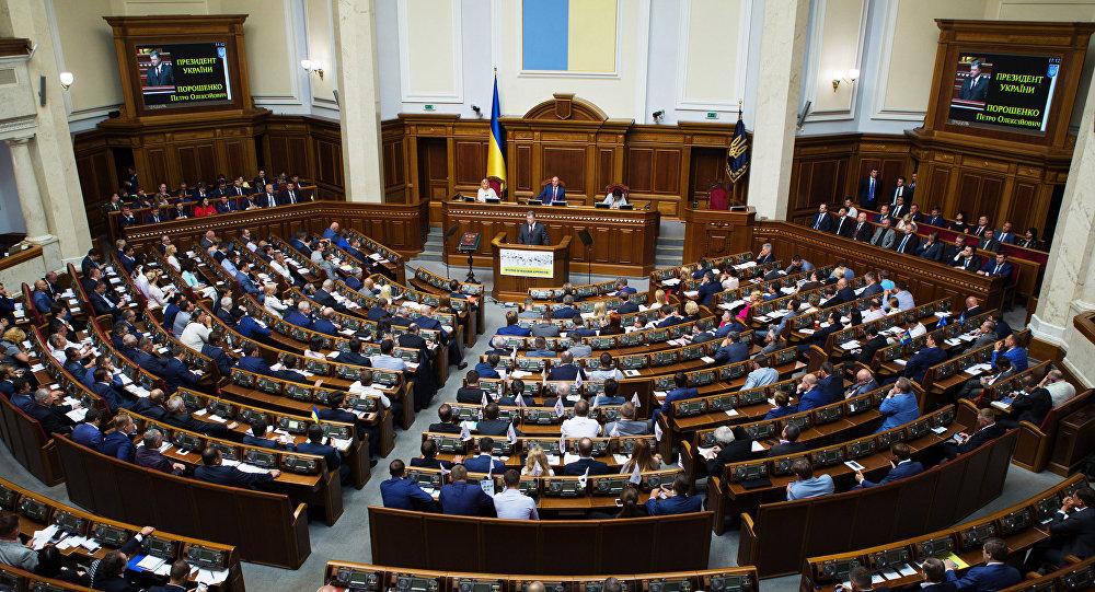El discurso de Petró Poroshenko en el parlamento de Ucrania